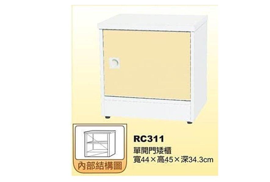【石川家居】46RC11 單開門座鞋櫃 (不含其他商品) #訂製預購款式 #南亞塑鋼B