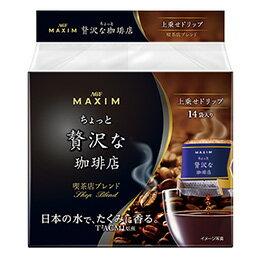 【橘町五丁目】 日本AGF Maxim 華麗濾式咖啡(咖啡豆:哥倫比亞、巴西)-14袋入-128g 0