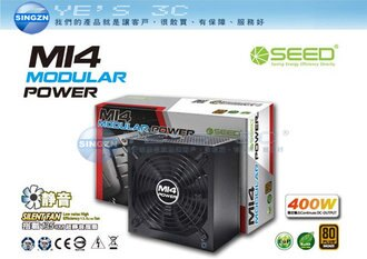 「YEs 3C」SEED 種子電源 M14- 400W BS400 80PLUS 電源供應器 免運 yes3c