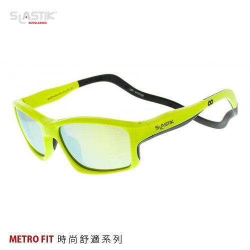 ├登山樂┤西班牙SLASTIKMETROFIT全功能型運動太陽眼鏡-JumpingFog#SL-MT-F-003