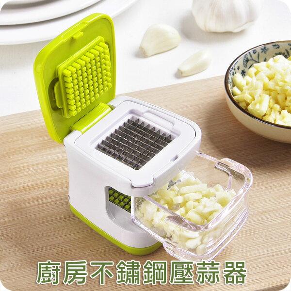 廚房簡易不鏽鋼壓蒜器切蒜器切片蒜蓉不沾手卡味
