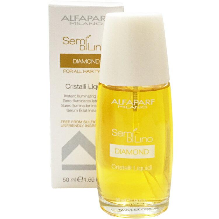 【ALFAPARF】 金鑽水晶滋養液(亞麻籽油)50ml