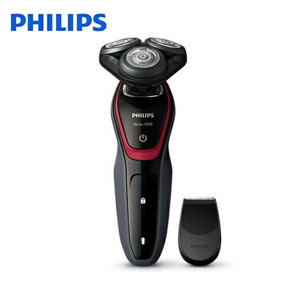 『PHILIPS』☆飛利浦Shaverseries5000乾式電鬍刀S5130*免運費*