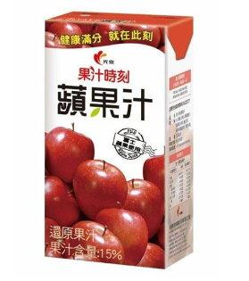 【免運直送】光泉蘋果汁-鋁箔包300ml(24入箱)*2箱【合迷雅好物商城】