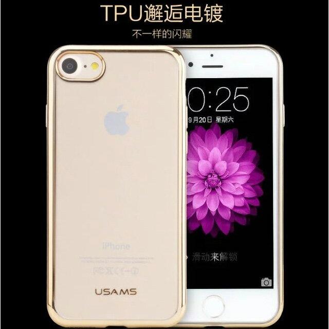 【USAMS】iPhone SE2代適用 / 7 / 8  金系列 TPU保護套