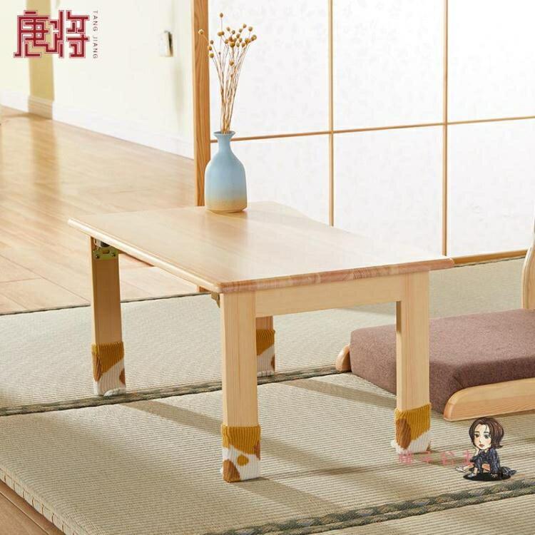 【快速出貨】和室桌 榻榻米小桌子日式小茶几可折疊實木矮桌臥室飄窗桌 凱斯頓 新年春節送禮