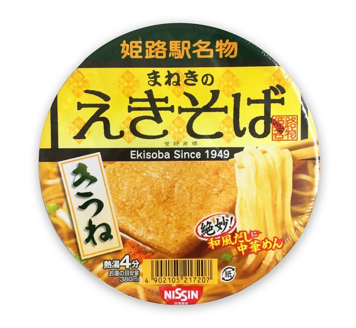 日清NISSIN 姬路月台拉麵 - 豆皮碗麵 83g