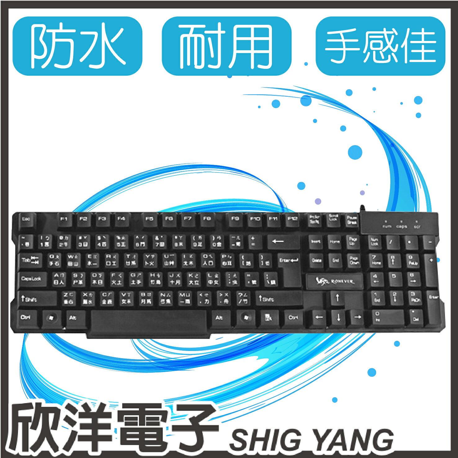 ※ 欣洋電子 ※ Ronever GK2懸浮式防潑水鍵盤-USB (KB047)