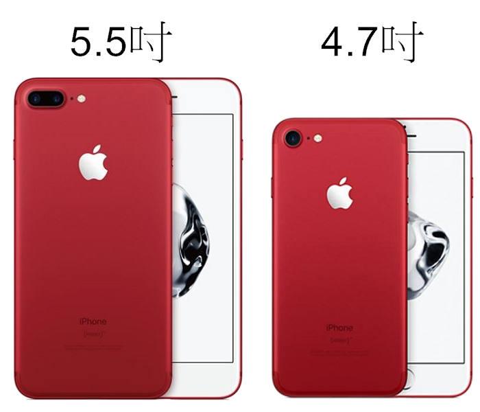 【模型樣品機】Apple iPhone 7 PLUS i7 IP7+ 紅色限定版 DEMO機 不能撥打拆卸 黑屏/彩屏 展示機 樣品機 模型機 包模 貼鑽 練習機 門市用展示樣品機