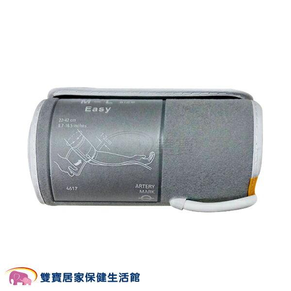 百略 電子血壓計 專用壓脈帶 硬式壓脈帶 M-L 適用22-42cm臂圍 適用4kt血壓計 BP3MS1-4KT CUFF