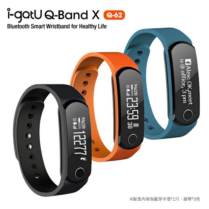 i-gotU Q-62 Q-Band 藍牙4.0 智慧運動手環/藍芽手環/卡路里/活動追蹤/時鐘/UV 紫外線偵測/行事曆/電子郵件/來電/簡訊/健康管理/跑步/社群即時訊息/Sports APP/睡眠品質監控/震動喚醒/小睡鬧鐘/IPX7防水/LED顯示螢幕/LG Nexus 4/5/G2/G3/IPhone 4S/5/5S/5C/6/6 plus/IPad Air/mini