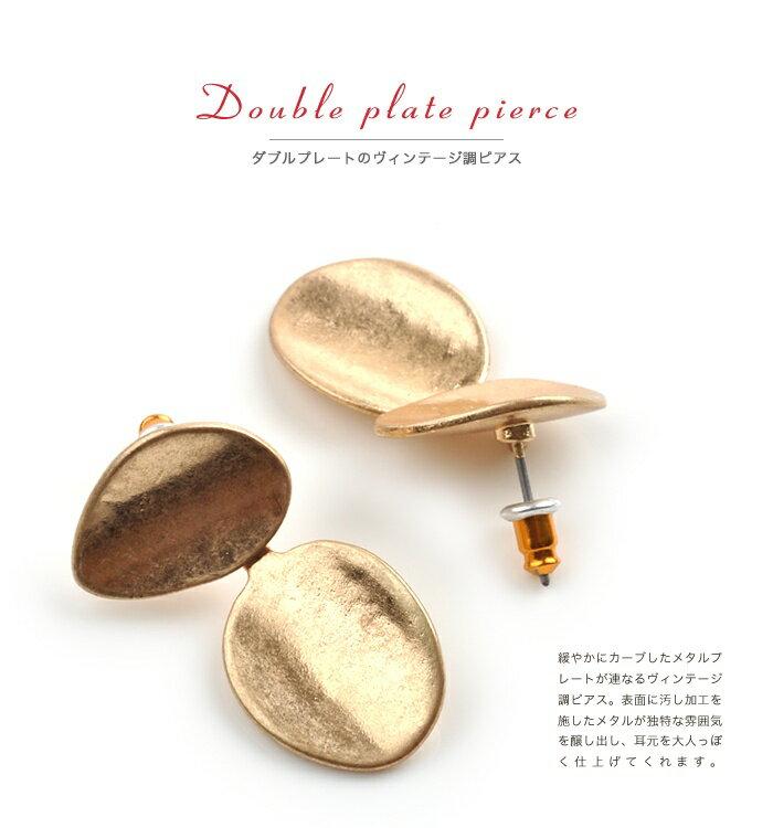 日本CREAM DOT  /  ピアス フックピアス イダブルプレート ヴィンテージ調 ダメージ 加工 メタル 金属アレルギー ニッケルフリー ゴールド シルバー 上品 お呼ばれ アクセサリー カジュアル outlet  /  qc0410  /  日本必買 日本樂天直送(400) 1