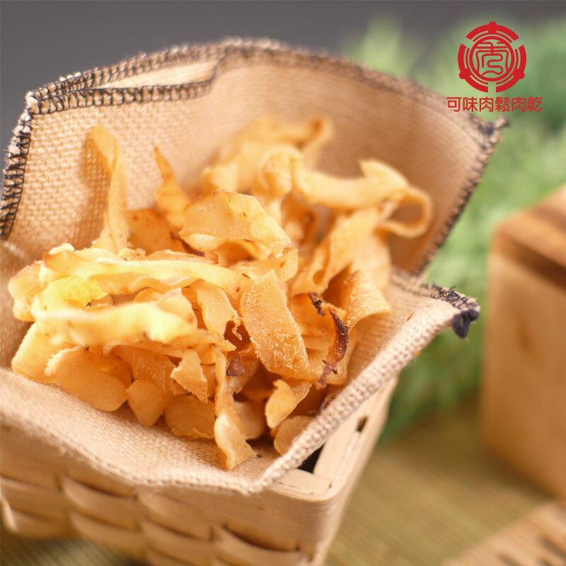 辣味日式小卷燒 獨享包(淨重100g/包) /小卷/小捲/鮮魚/海鮮/【可味肉鬆肉乾】
