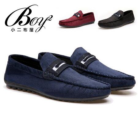 ~BOY~2~~JP99006~ 麂皮休閒紳士豆豆鞋 ~  好康折扣