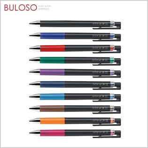 《不囉唆》百樂LJP-20S40.4超級果汁筆原子筆中性筆香香筆(可挑色款)【A427819】
