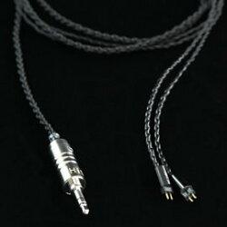 志達電子 Uranus(天王星) HiSS漢聲小舖 5N 單晶銅線蕊 IE80 W60 UE900 SE535 JH16 1964 Westone 升級線 耳機 發燒