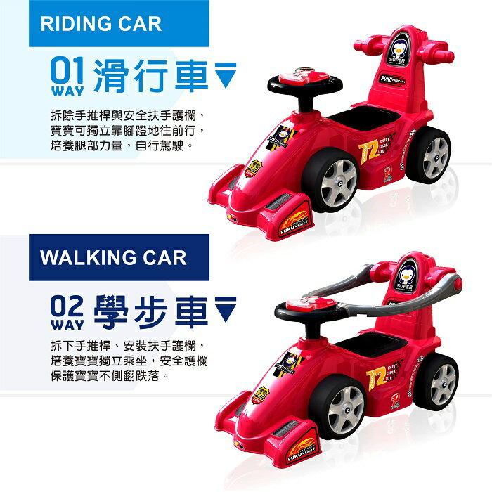 PUKU藍色企鵝 - F1賽車 (滑行車/學步車/手推車)