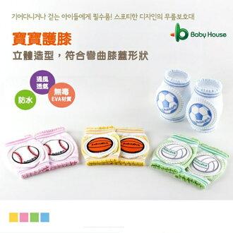 BeBeLock 韓國進口寶寶護膝 隨機【六甲媽咪】