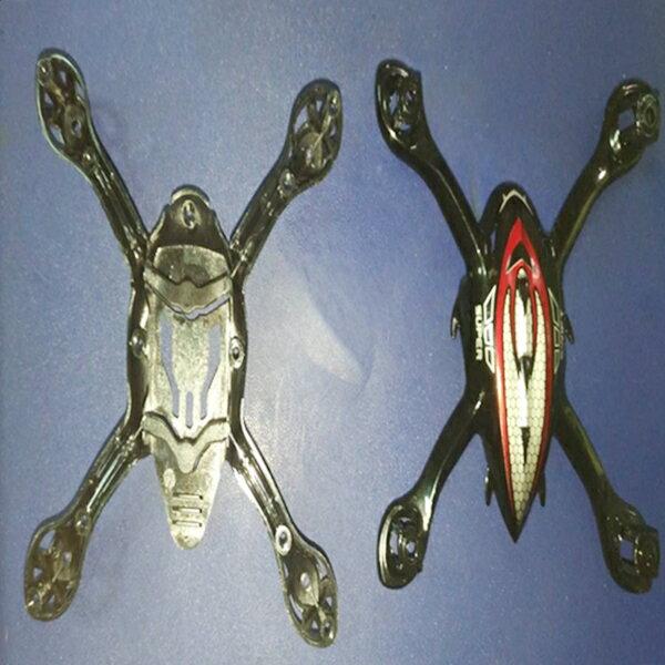 機殼(下機殼+下底座) DFD F180 四軸 遙控飛機 直升機 空拍機【塔克】