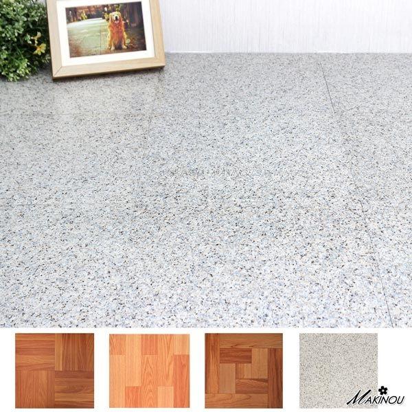 地墊|18入-自粘式方形地磚6602-大理石│日本MAKINOU 台灣製 無毒 巧拼DIY 塑膠地磚