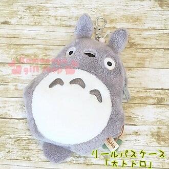 〔小禮堂〕宮崎駿 Totoro龍貓 絨毛造型票卡零錢包《灰.站姿》附伸縮掛勾