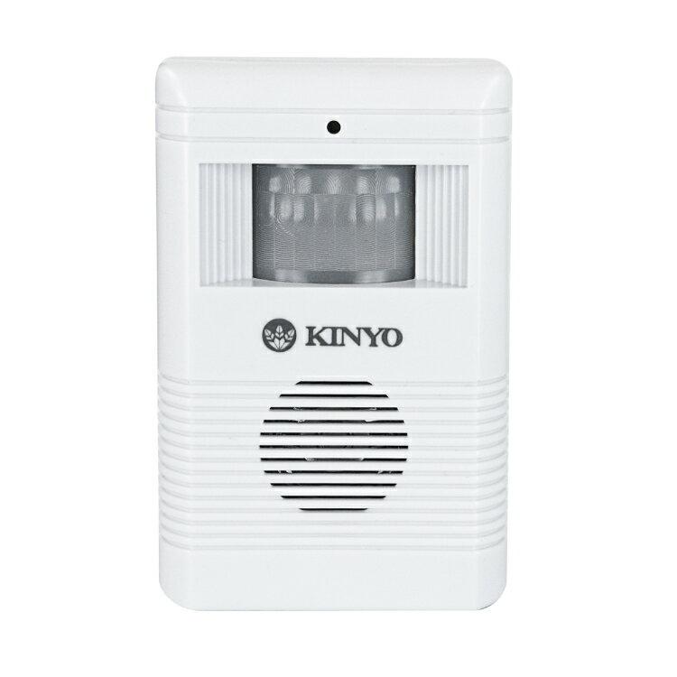 【現貨】KINYO R-008 來客報知器 【迪特軍】