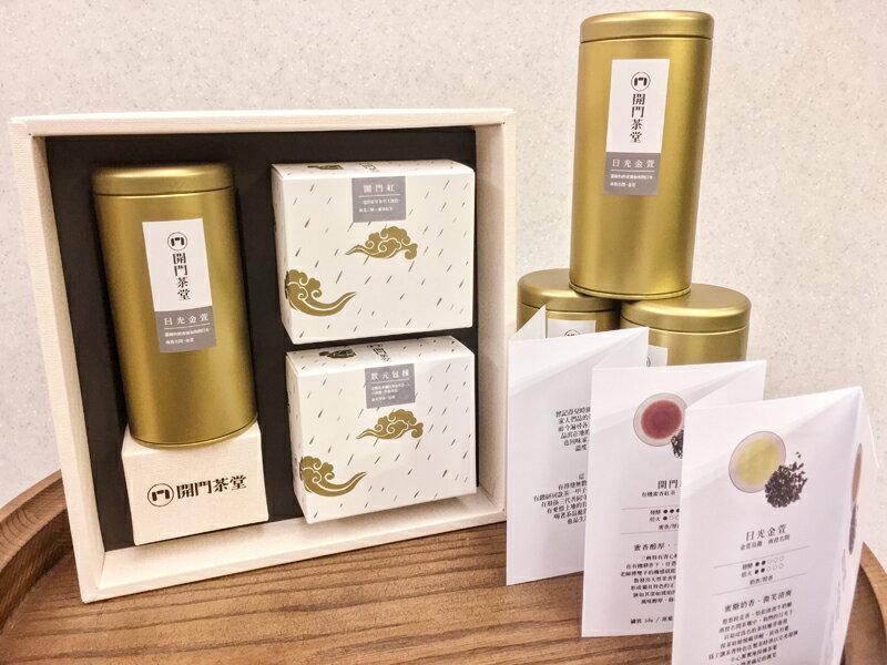 開門茶堂【金紅包】禮盒(金萱75g/包種3gx12包入/蜜香紅茶3gx12包入)