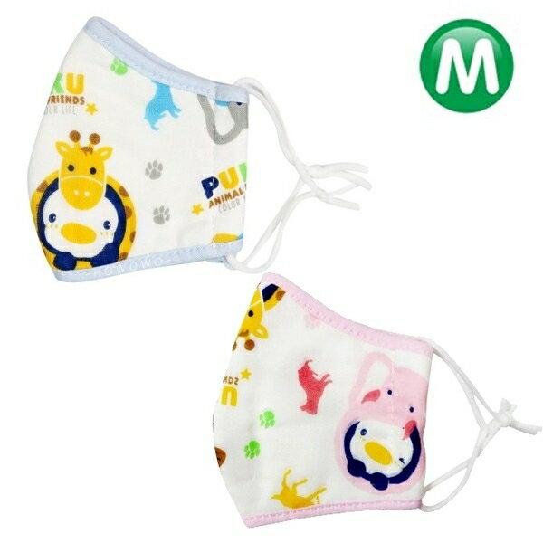 PUKU 藍色企鵝 防護安全口罩 (藍色 / 粉色) 兒童口罩 寶寶口罩 26501 2