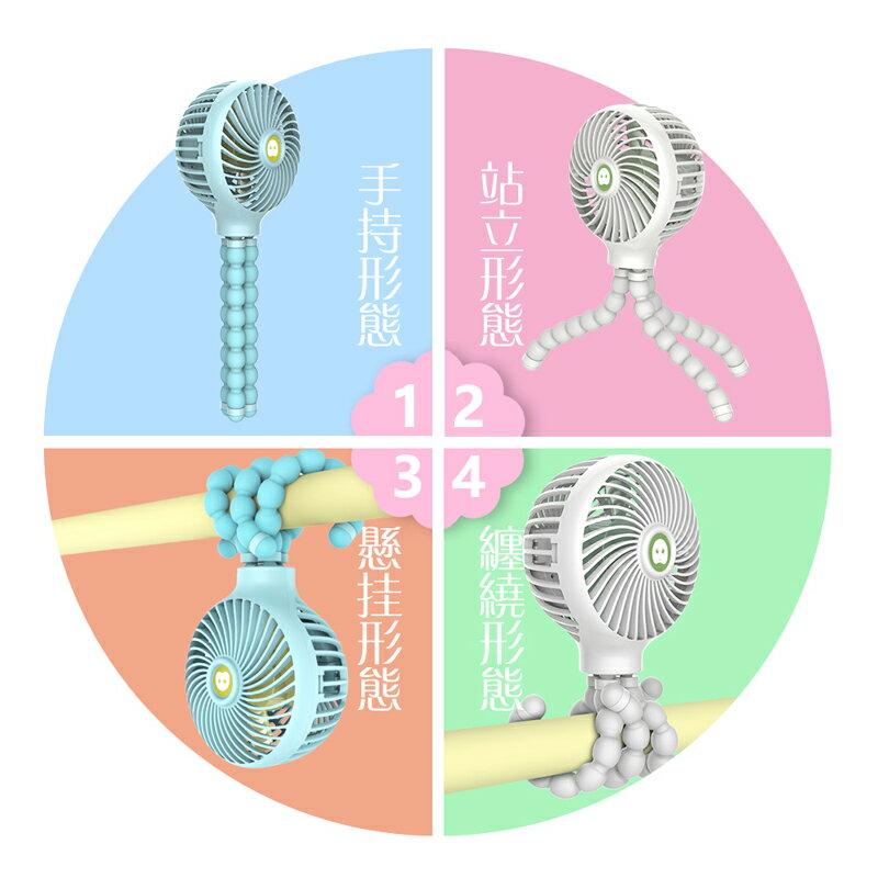 章魚腳風扇 靜音風扇 USB充電風扇 八爪魚變形嬰兒車小風扇 折疊迷你掛鉤懸掛風扇 推車風扇 桌面台式風扇 7