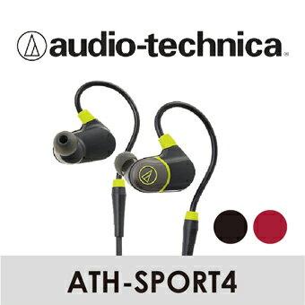 【 Audio-Technica 鐵三角 】運動專用藍牙耳機麥克風組 ATH-SPORT4