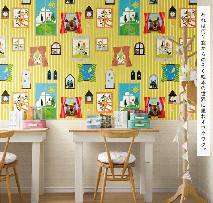 B124D-238-59 系列日本壁紙,清新可愛 熊熊 窗戶童話