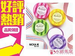 NICKA K 妮卡 卸甲棉片 四款選擇 大好評喔~美國美甲沙龍愛用!!◐香水綁馬尾◐