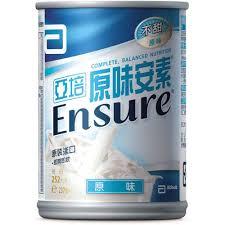 *特惠價*【亞培】原味安素液 24瓶/箱(效期201611)