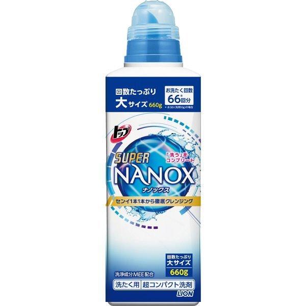 日本製【LION】抗菌防臭濃縮洗衣精660g