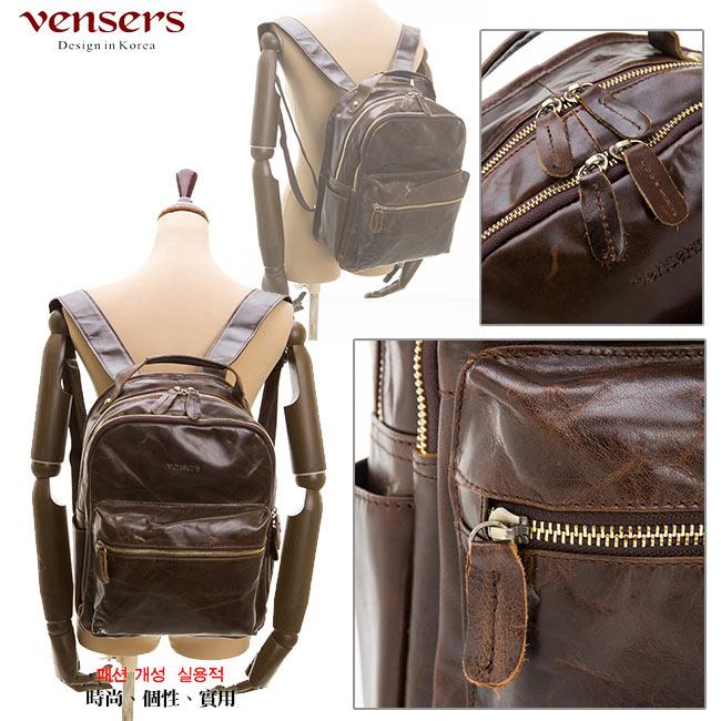 【Vensers】小牛皮潮流個性包~後背包(NE054602咖啡) 3