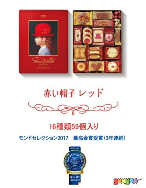 日本高帽子喜餅禮盒(紅)