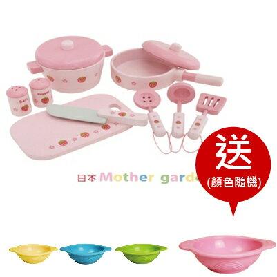 【本月贈Lexington-矽膠雙耳碗(顏色隨機)】日本【Mother Garden】野草莓廚具小幫手9件組(淡粉) 0