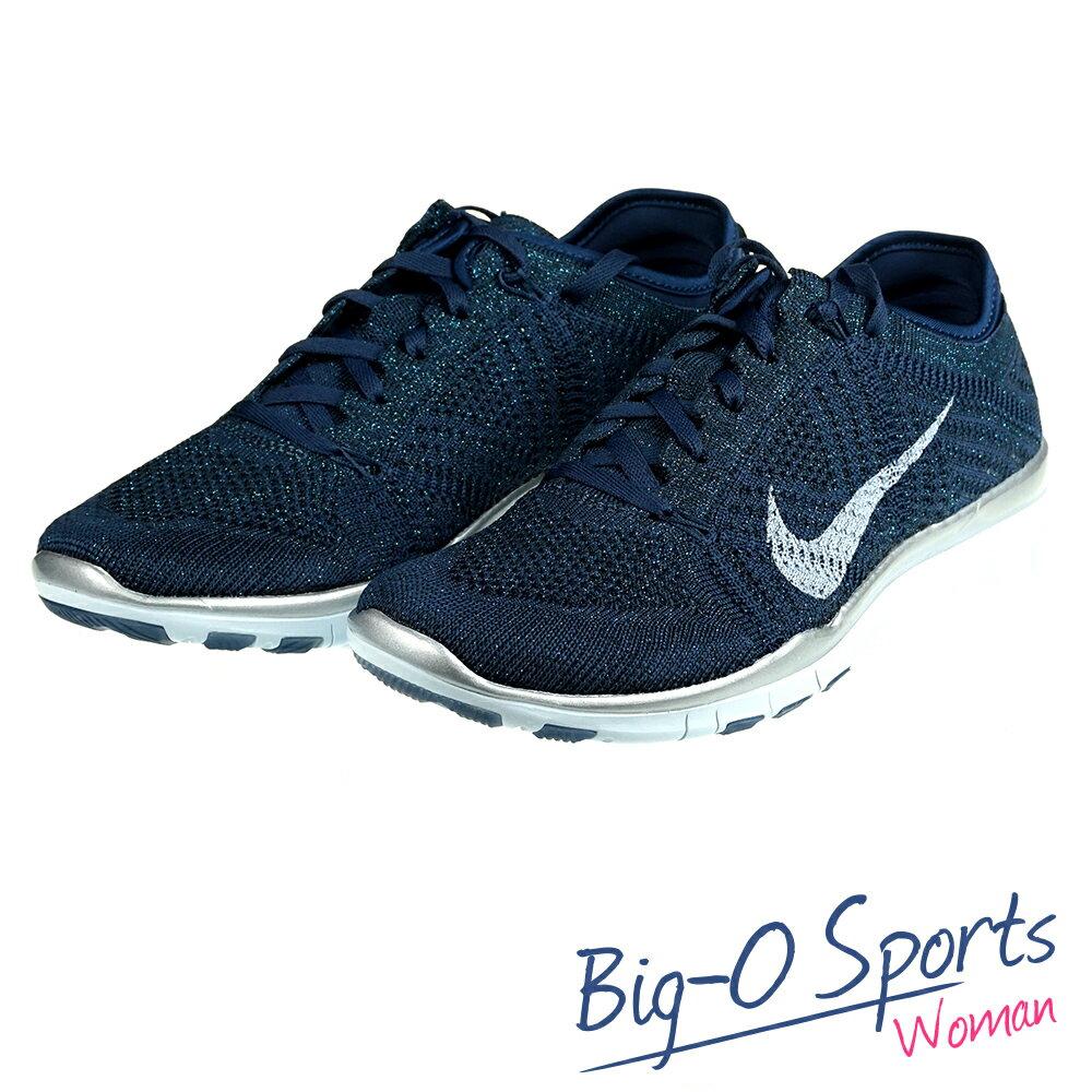 NIKE 耐吉 WMNS NIKE FREE TR FLYKNIT MTLC  慢跑鞋 女 804534400 Big-O Sports