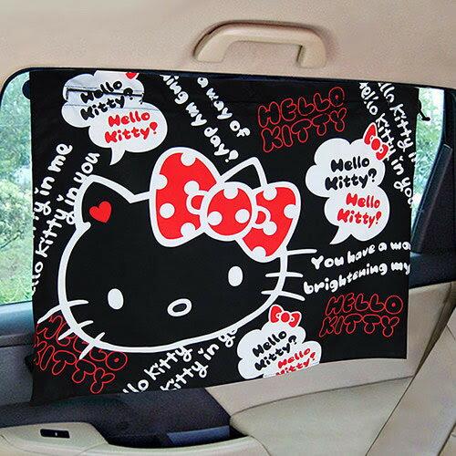 HELLO KITTY 側窗遮陽布簾2入(黑色)