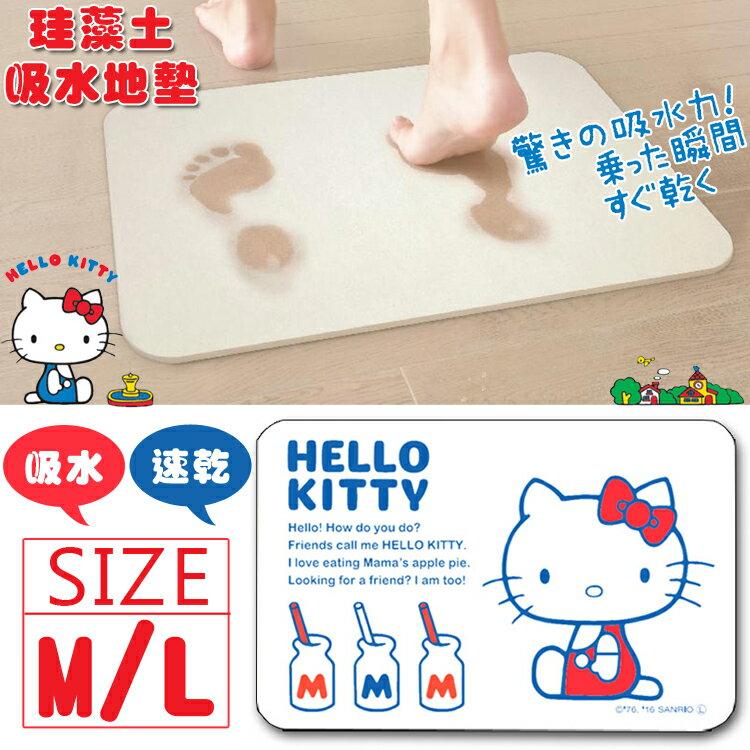 HIRO 凱蒂貓 Hello Kitty 珪藻土地墊 彩色硅藻土矽藻土 腳踏墊 M/L號 浴室 踏墊足乾 三麗鷗日本進口正版 032803