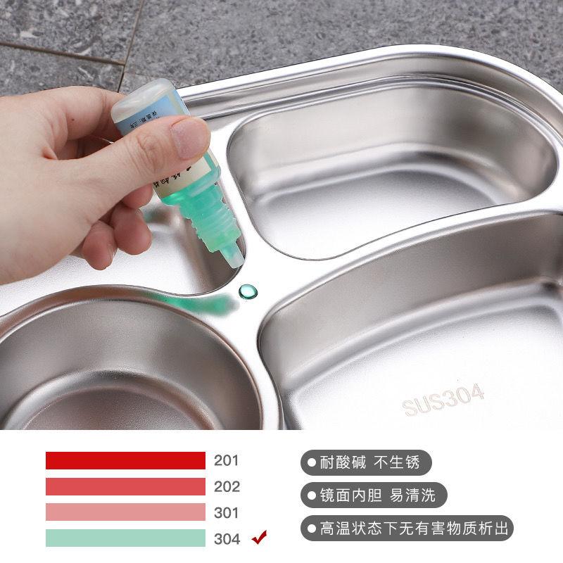不銹鋼保溫手提韓式飯盒分隔可帶湯上班族學生便當餐盤四格