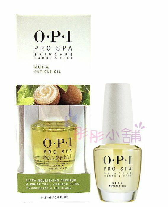 【彤彤小舖】OPI Pro Spa 指緣油 手足滋養精華 14.8 ml 新款包裝 原裝進口