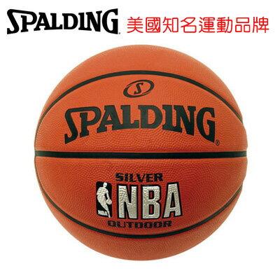 永昌文具【SPALDING】 斯伯丁 NBA Jr.兒童球系列 SPA83014 NBA Jr.銀色NBA 籃球 5號 /個