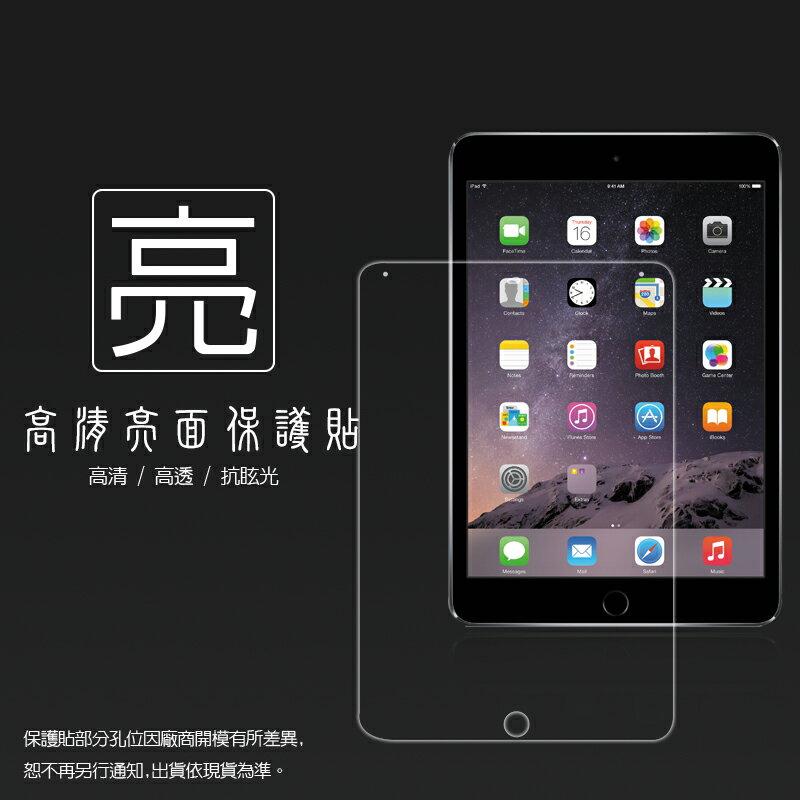 亮面螢幕保護貼 Apple iPad mini 4 平板保護貼