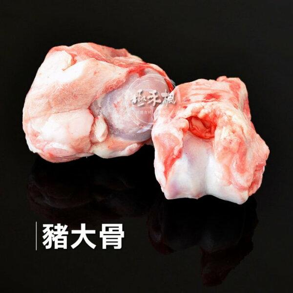 極禾楓肉舖&豬大骨