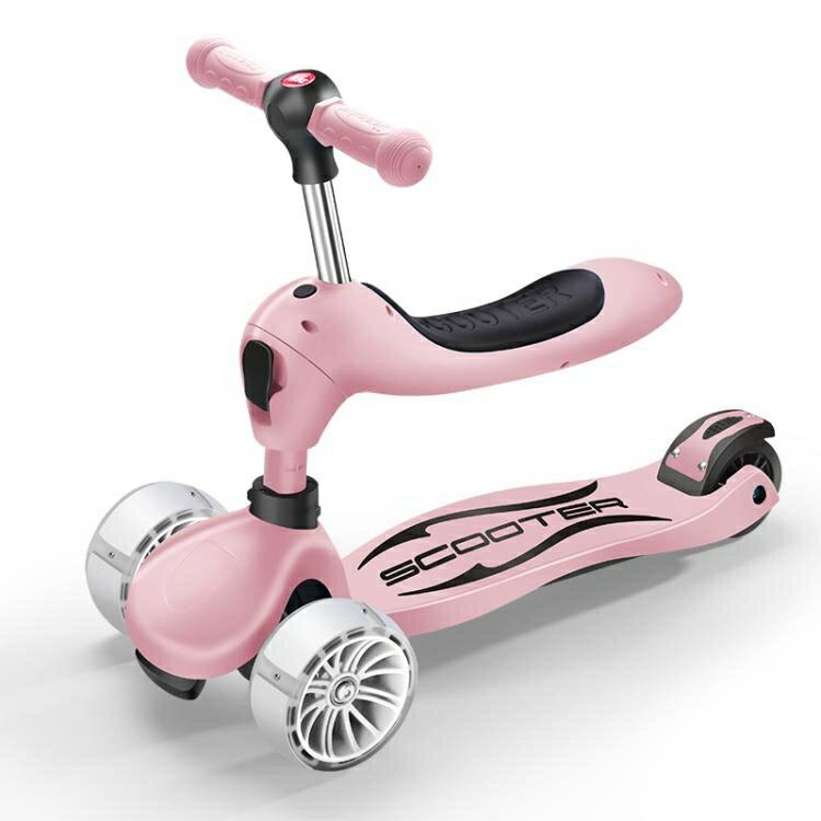 多功能滑板車兒童三合一1-2-3-6歲寶寶可坐4輪小孩折疊溜溜車
