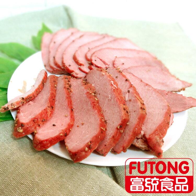 ~富統食品~黑胡椒腿肉  270g  顆