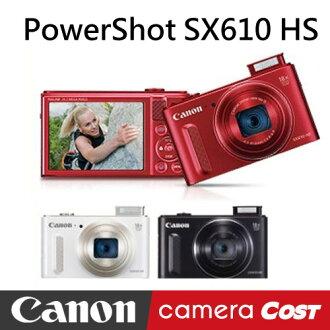 【送32G原廠電池+自拍棒防摔手指環】 Canon PowerShot SX610 HS 公司貨 送手指環+嚴選四單品
