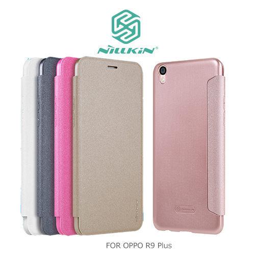 OPPOR9Plus6吋NILLKIN耐爾金星韻系列休眠喚醒側翻皮套保護套手機套