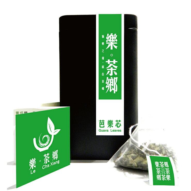 【樂茶鄉】芭樂芯葉茶茶包/臺灣國寶茶。不含咖啡因,來自台東農家,具天然果香,清新淡雅,可數次回沖。茶葉/茶包@養生之道 3